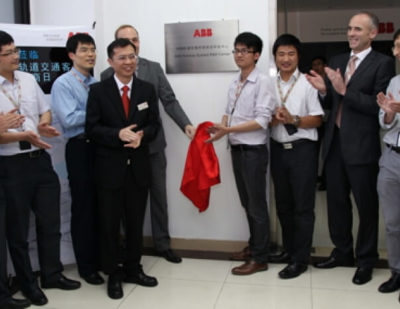 ABB Launches First Railway System at R&D Center in China