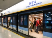 Alstom to Support the Metro Development of Nanjing