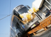 Bombardier Complete Worlds Largest Single-Vehicle Tram Fleet