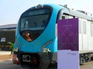 India: Kochi Metro Car Unveiled