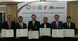 Thailand: Bombardier Signs Agreement for Rail Engineering School in Thailand