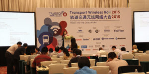 Transport Wireless Rail 2016 Comes to Chongqing