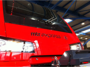 Survey Names MTR Best Swedish Operator