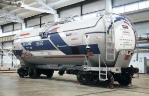United Wagon Company to Mass Produce Ammonia Tank Cars