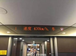 Chinese High Speed Train CRH 0503 Hits 420 km/h in Tests