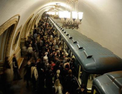 Crowd Metro Moscow