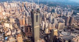 UITP Shenzhen Liaison Office