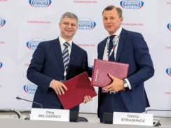 Russian Railways Agree to Develop Postal Transit Freight Between China - Russia - Europe