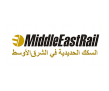 Middle East Rail 2017