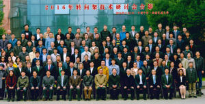 PROSE Co-Hosts 'Bogie – Technical Seminar' in China