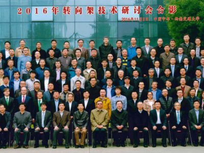 Prose at Bogie Technical Seminar China