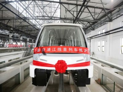 BOMBARDIER INNOVIA Automated People Mover