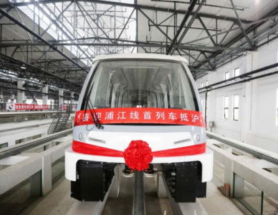 Bombardier Delivers First INNOVIA Automated People Mover 300 to China