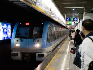 Nanjing_Metro_Arriving