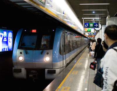 Siemens to Equip China's Nanjing Line with LTE Radio Technology