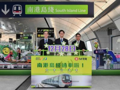 South-Island-Line-Opens