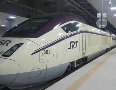 South Korea: Sudokwon High-Speed Line Opens
