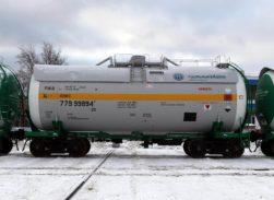 Ammonia Tank Cars