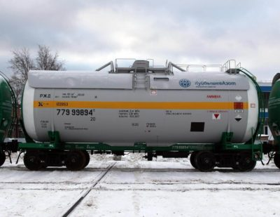 New Generation Ammonia Tank Cars for Russia