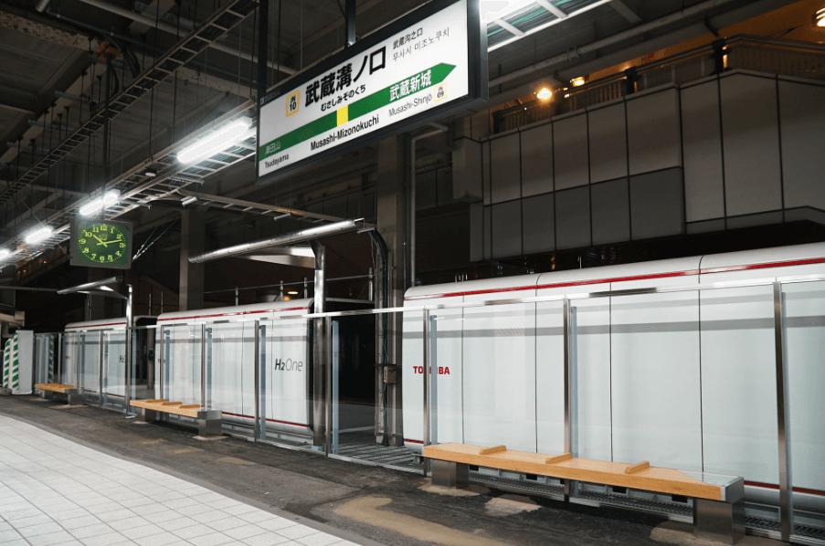 Autonomous Hydrogen Energy System
