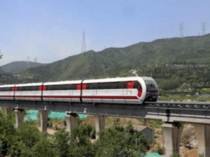 Beijing Maglev Train