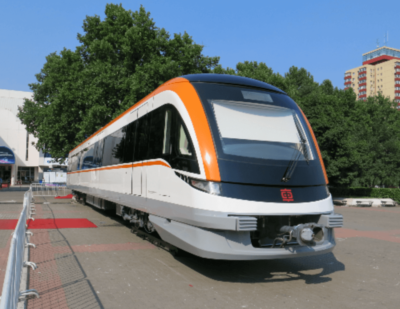 CRRC Presents New Suburban EMU