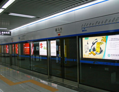 Bombardier's Chinese Joint Venture Wins Metro Car Traction Contract