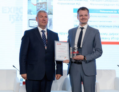Promelectronica Wins Diagnostic and Control Systems Award