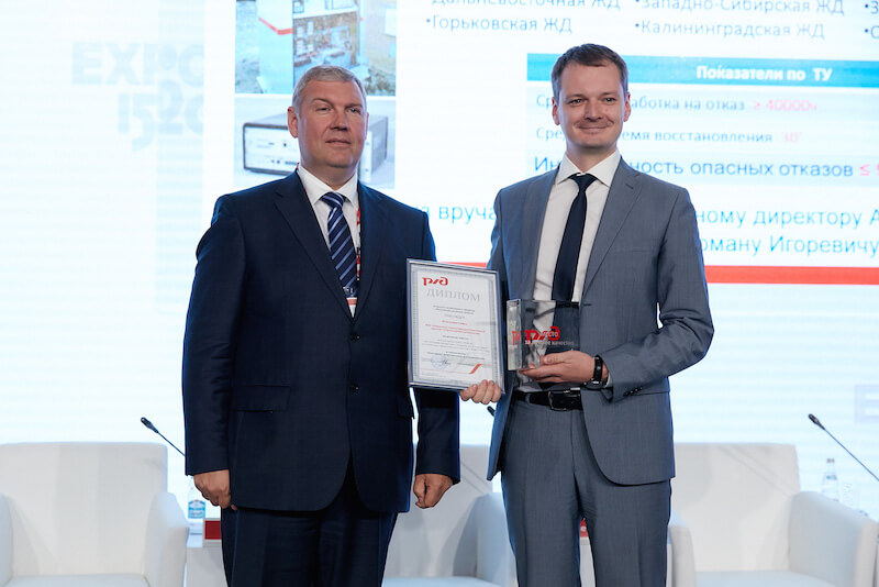 Promelectronica Diagnostic and Control Systems Award