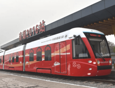 World's First Hydrogen-Powered Tram Enters Service