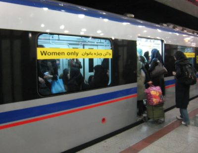 5 Things You Didn't Know About the Tehran Metro
