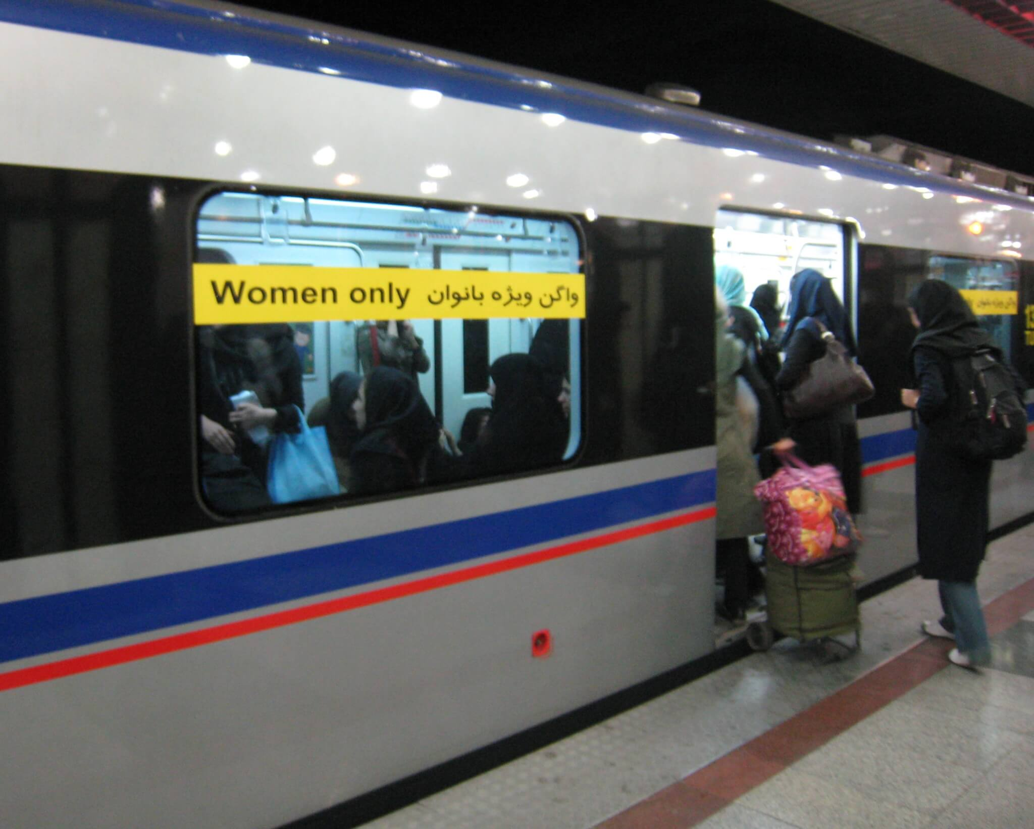 women-only carriage on the Tehran Metro