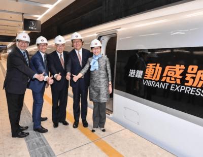 MTR's Hong Kong Express Rail Link Enters Final Preparation Phase