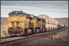 Missouri's transportation infrastructure will receive a $25 million boost from Union Pacific Railroad in 2018.