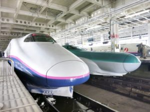 East Japan Railway