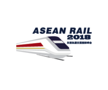 2nd ASEAN Rail Summit 2018