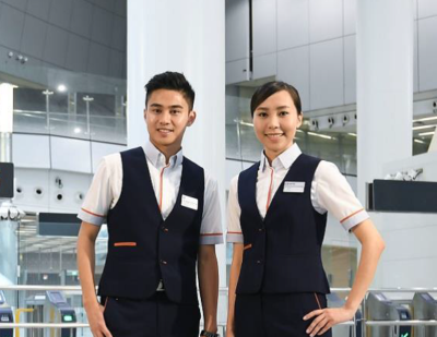 MTR Announces Details of New Hong Kong Station and Staff Uniforms
