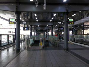 Taoyuan Metro Station-Taiwan
