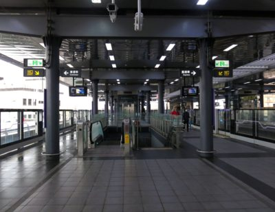 Taiwan: Siemens Consortium Wins Metro Line Rail Technology Contract