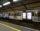 Nanov Underground Subway – Oslo