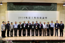 Railway Engineering Technology Forum