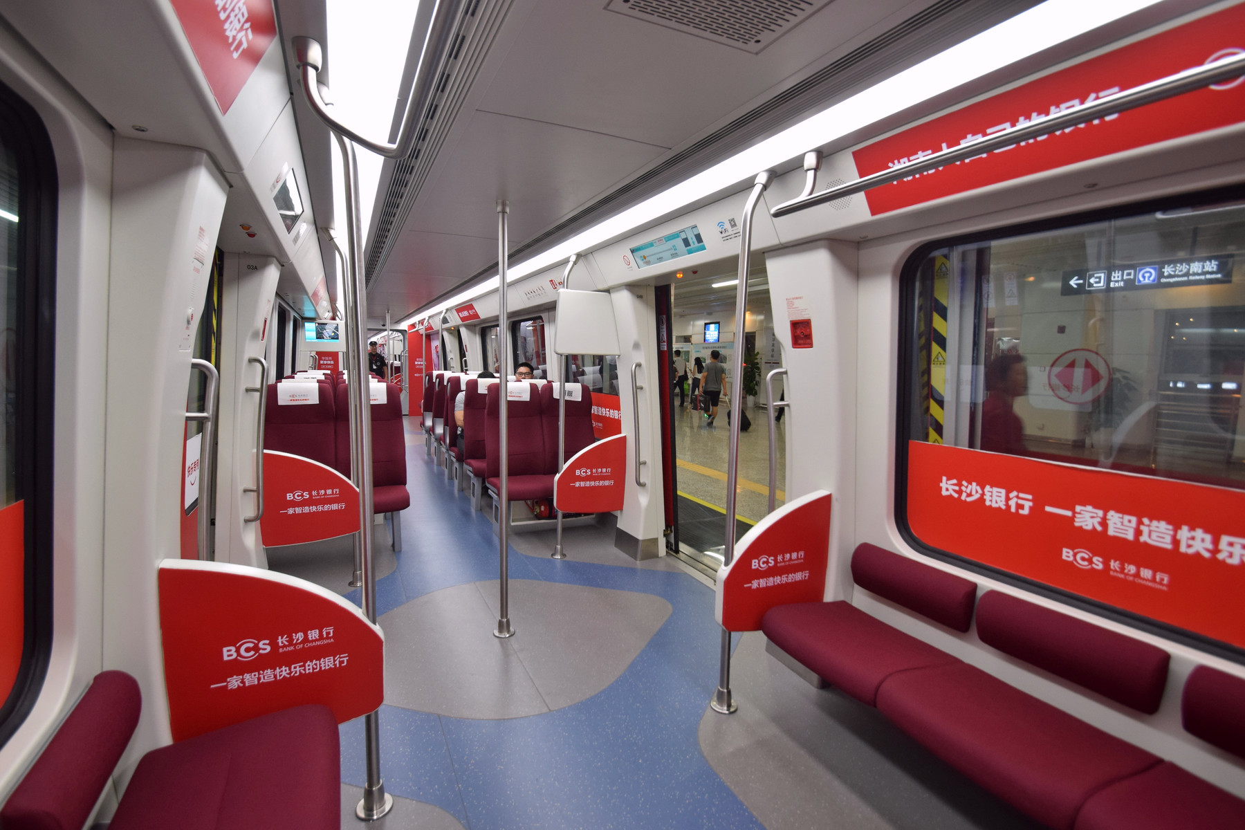 Interior of CRRC's maglev in Changsha