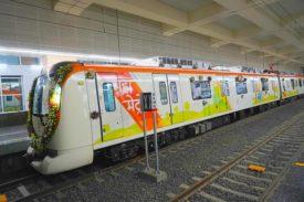 DAMM TetraFlex radio solution for Nagpur Metro