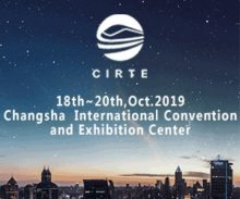 CIRTE International Rail Transit Expo