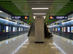 Platform on Line 2 of the Xi'an Metro, China