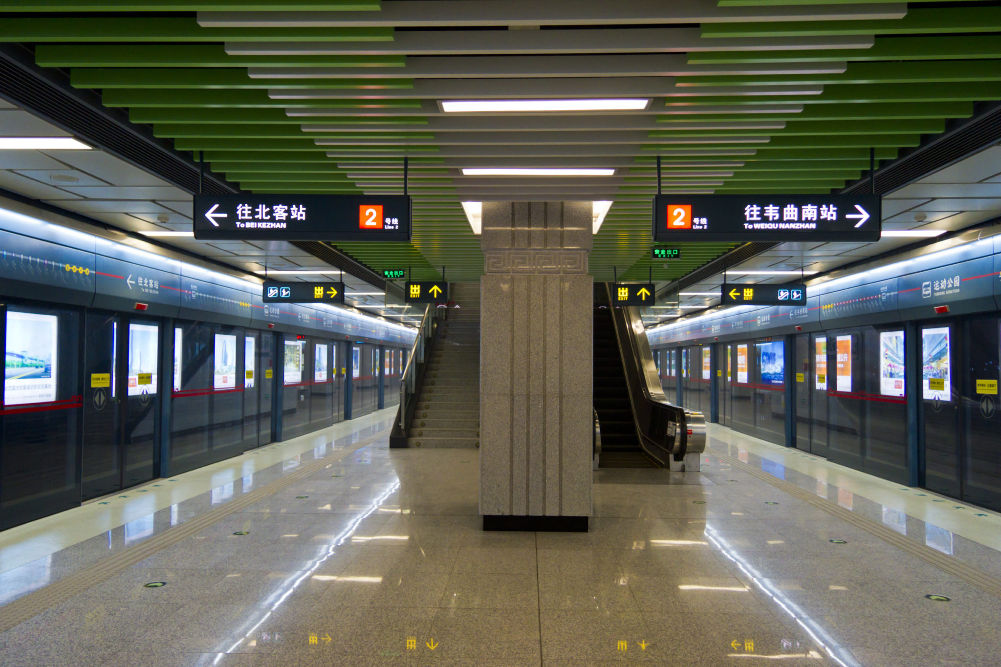 Platform on Line 2 of the Xi'an Metro, China