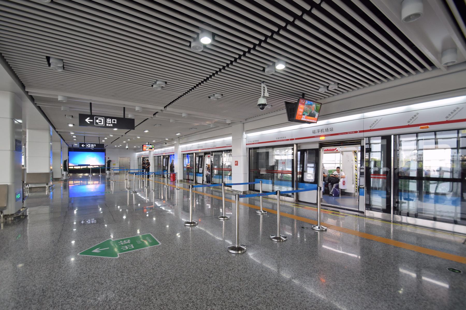 Changsha Maglev Express station