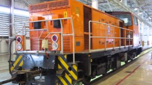 Schalke Locomotives