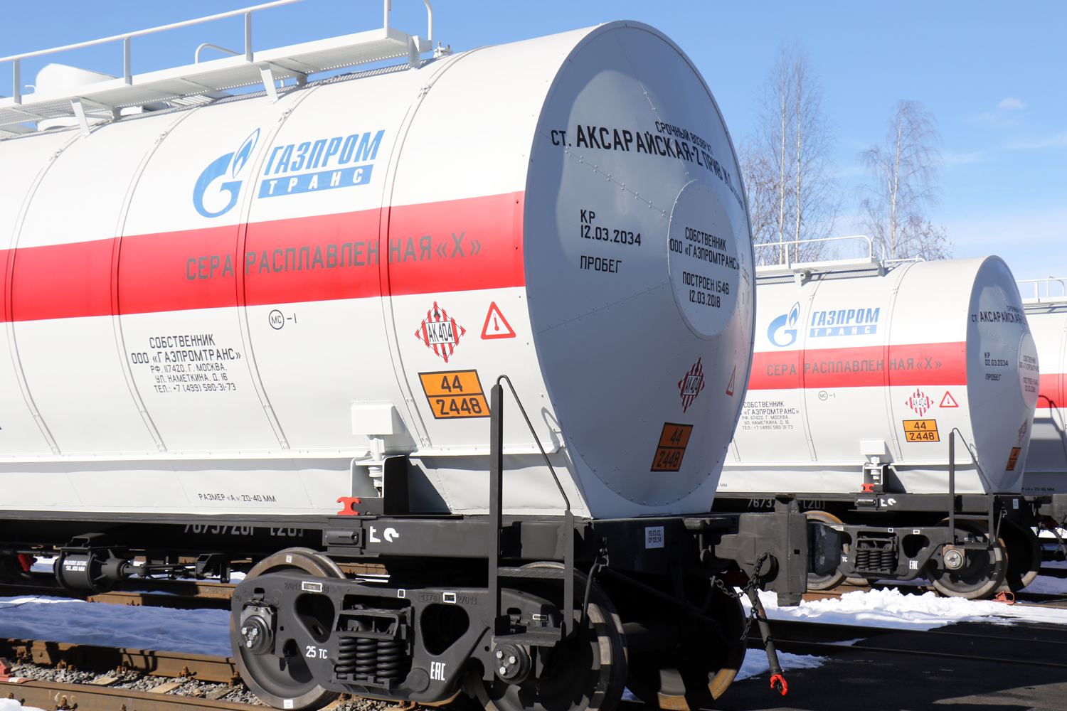 UWC- produced tank car for molten sulfur