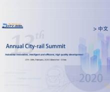 City-Rail Summit